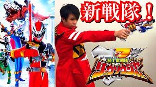 【速報!!】2019年新スーパー戦隊は騎士竜戦隊リュウソウジャー!!キョウリュウジャーブレイブに変身して紹介!new super sentai kishiryu sentai ryusouger