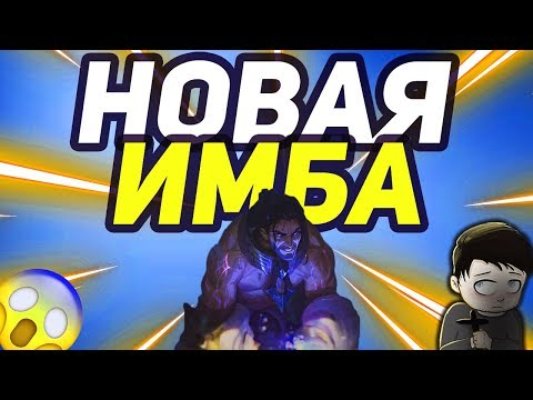 видео: САЙЛАС НОВАЯ ИМБА В ЛОЛЕ  [league of legends /Лига легенд]