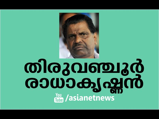 Point Blank - Point Blank (Interviews) Thiruvanchoor Radhakrishnan 16th Feb 2015