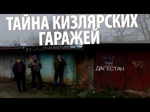 Как делают кизлярские ножи//Цены//Дагестанские мастера