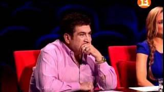 Mi Nombre es - Luis Miguel (Marcelo Mellado - 2ª Temporada ...