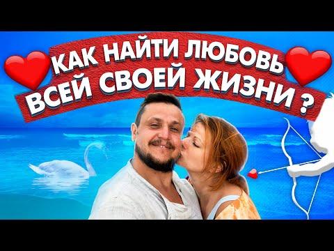 Ответы №1 Разница в возрасте, Он не звонит, Безвыходная ситуация, Найти призвание, Татуировкииз YouTube · Длительность: 24 мин59 с  · Просмотры: более 51.000 · отправлено: 13-2-2015 · кем отправлено: Olya Burakova