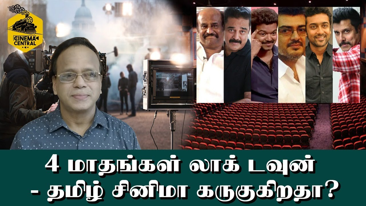 Tamil Cinema at Cross Roads - What is it's status now? | Dr. G. Dhananjayan