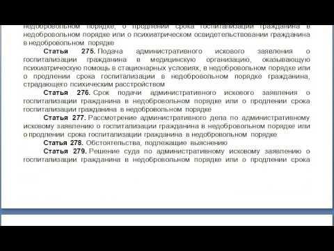 Горячая линия канала россия 1