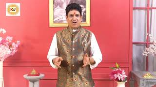 Labh Panchami | Tips for Labh Panchami| Tips for business Growth