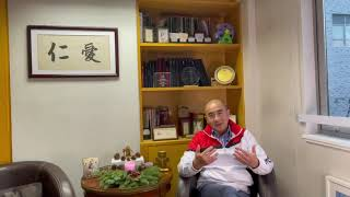 Publication Date: 2020-12-17 | Video Title: Welcome Message - Mr  Peter Ho