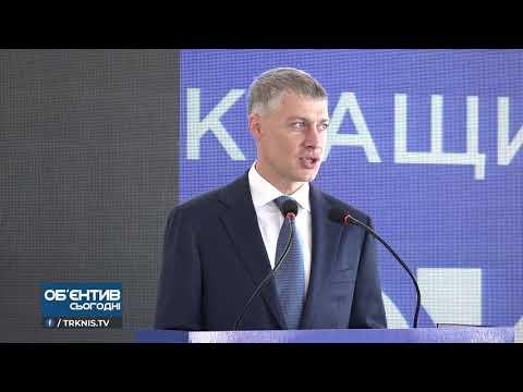 ТРК НІС-ТВ: Об'єктив 21 09 20 Загальні збори міської організації партії