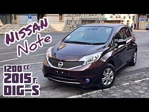 Обзор Nissan Note 2015 г. 1200сс, DIG-S!