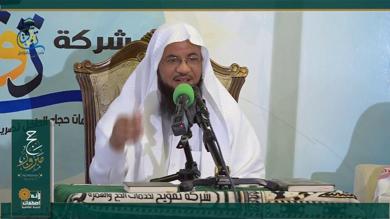 ليدبروا || الشيخ محمد علي الشنقيطي  | 12