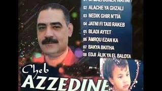 cheb azzedine 2014 bekya bkitha الشاب عز الدين 2014 بكية بكيتها 10Youtube com