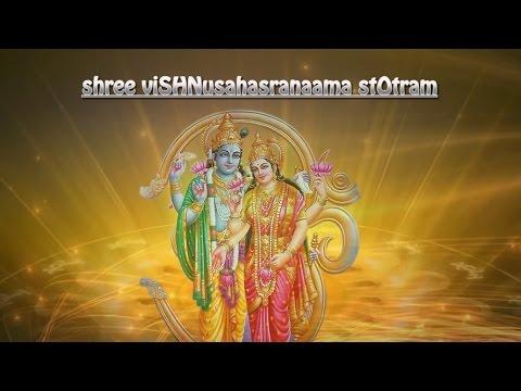 Sri Vishnu Sahasranamam Stotram   Full with Lyrics in English   T S Ranganathan   Official Video