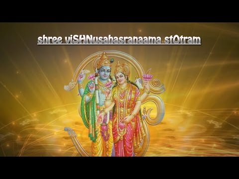 Sri Vishnu Sahasranamam Stotram | Full with Lyrics in English | T S Ranganathan | Official Video
