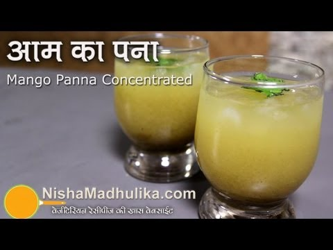 Aam Ka Panna Concentrate - Mango Panna Concentrated recipe