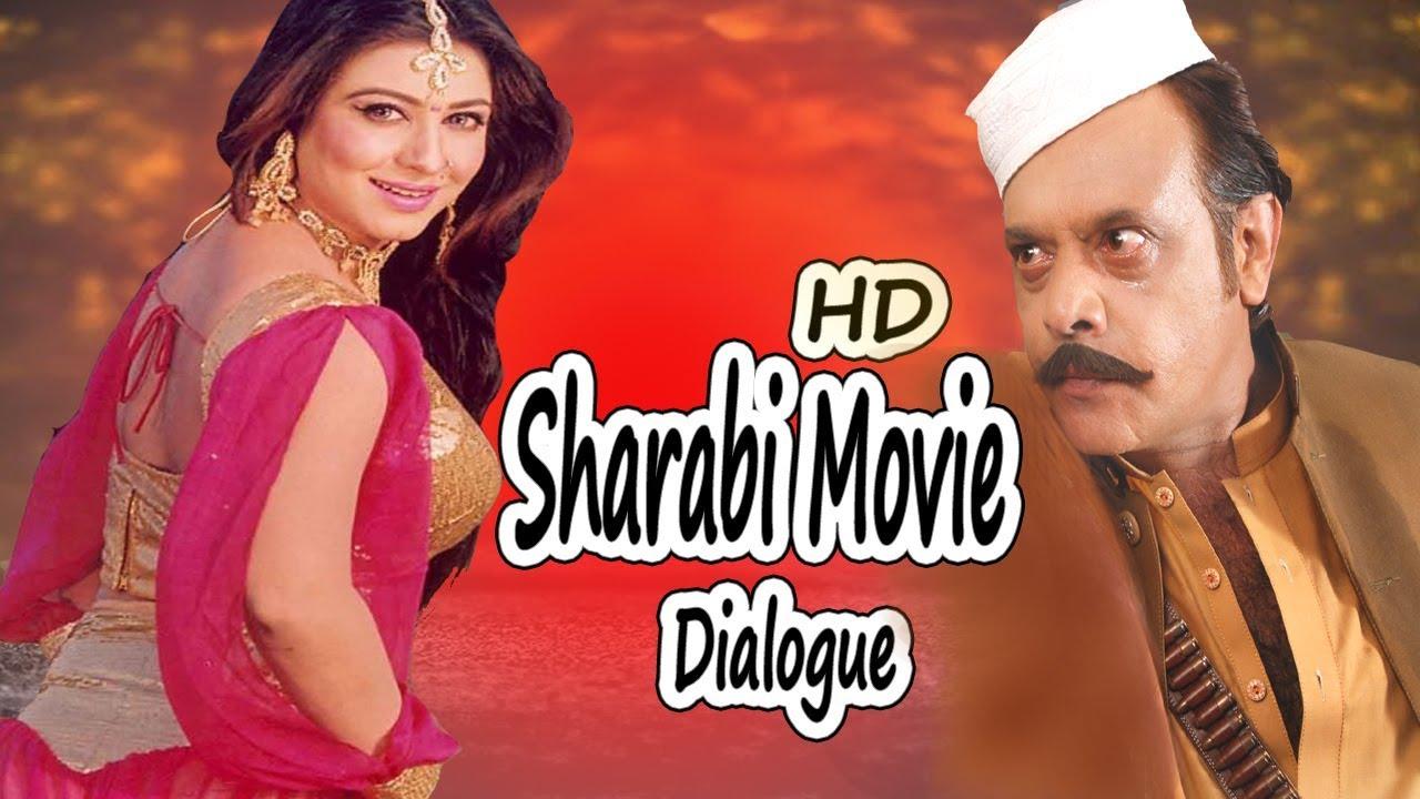 Sharabi Movie Dialogue | Jhangir & Dua  | Pashto Songs | HD Video | Musafar Music