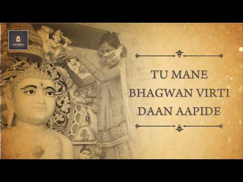 Tu Mane Bhagwan Reprise | Virtidaan | Jain Diksha