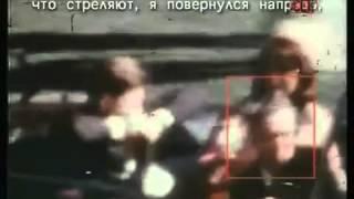 Совершенно секретно - Убийство Кеннеди 13 версия