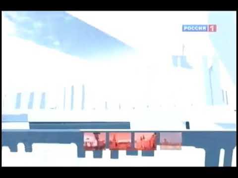 Вести-Москва (28.07.2010) Выпуск в 14-30