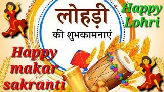Fabulous Happy Lohri tiktok ringtone Happy Lohri viral what& 39 s app status happy makar sakaranti