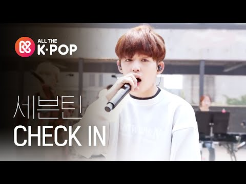 ( Picnic Live Season2 EP.108) SEVENTEEN - Check in