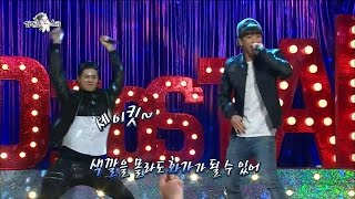 【TVPP】Baro(B1A4) - Performance with Jackson, 바로(비원에이포) -  잭슨과 'Do' 호흡척척 콜라보레이션 무대! @ Radio Star