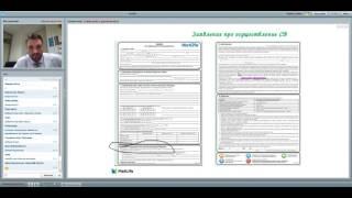 видео Обеспечение страховых выплат