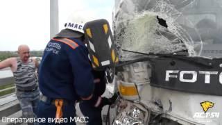 жесткое ДТП Бугринский мост.спасение пассажира.Спасатели МАСС новосибирск