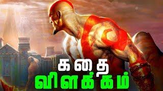 God of WAR 1 Full Story - Explained in Tamil (தமிழ்)