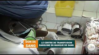 Don de sang : le centre de transfusion sanguine en manque de sang