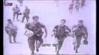 מלחמת ששת הימים - ירושלים של זהב - על רקע תיעוד במצלמת 8 מ