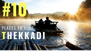 Top Places to Visit Thekkadi | Tourist Places in Thekkadi | Tourism | #010
