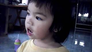 Repeat youtube video น้องเกี้ยวให้หวย