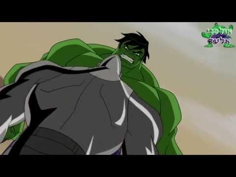 הנוקמים - פאנדאב ! The Avengers - FanDub (Hebrew)