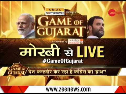 Game of Gujarat: Is Congress playing against the security of India?