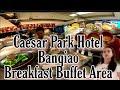 Caesar Park Hotel Banqiao Breakfast Buffet Area | Ghe Alcantara