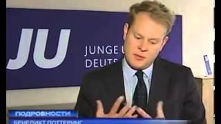 В Германии хотят запретить символику ГДР