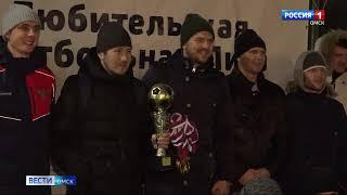 В Омске наградили победителей и призеров Молодежного турнира по мини футболу