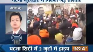 Clash between two groups at Patna Sahib Gurudwara