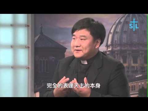 梵蒂岡連線 - 認識傳播神學