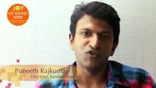 Celebrate Joy of Giving Week with Actor Mega Power Star Puneeth Rajkumar Via-MPSPRFC