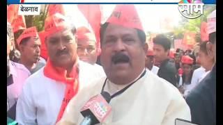 Belgaum Maratha Kranti Morcha