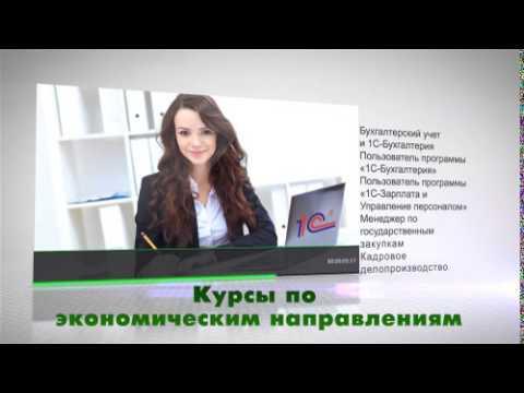 Ищу работу сметчиком…, Усть-Каменогорск