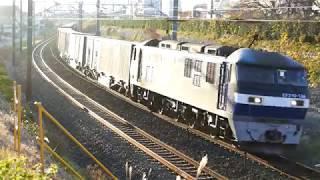 2019/12/14 JR貨物 鷲津界隈午前7時台 貨物列車4本 5085レにムドEF65-2117
