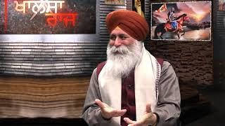 E224 Khalsa Raj Kive Baneya Special Show Sangat TV
