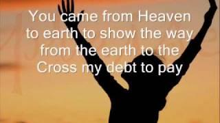 Lord I lift Your name on high karaoke