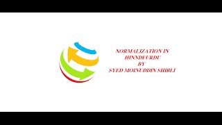 1st form of normalization in Hindi/Urdu -1