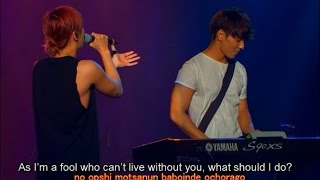 """Cover images (ENG) FTISLAND """"Severely 지독하게"""" featuring Jonghoon piano solo"""