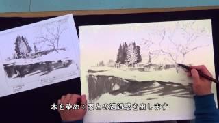 篠原貴之 水墨画塾 Vol.14 水墨画デモンストレーション「五箇山の春」