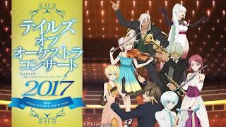 Kaze no Uta [Tales Of Orchestra Concert 2017 feat. Tales Of Zestiria The Cross]