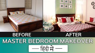Simple & Small Budget Bedroom Decorating Ideas | Bedroom Makeover | Bedroom Decoration Tips  Hindi
