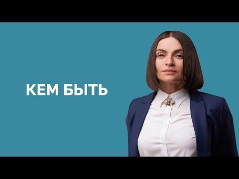 Профессии будущего. Рынок труда в 2025 году   Наталья Емченко